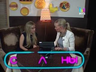 Клип Соблазны с Машей Малиновской от 20.09.2012 смотреть онлайн.
